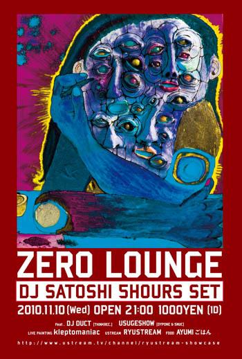 11.10.satoshi.5hours.f.jpg