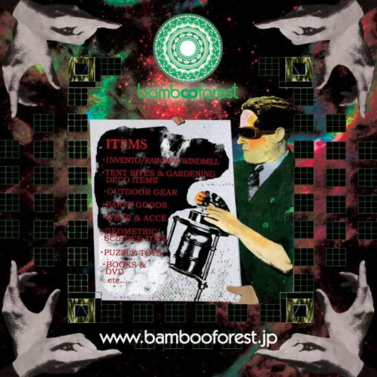 BAMBOOura.jpg