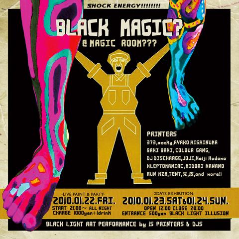 BLACK-MAGIC表.jpg
