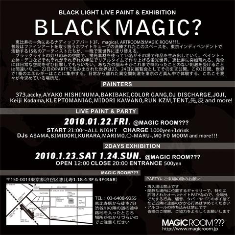 BLACK-MAGIC裏.jpg