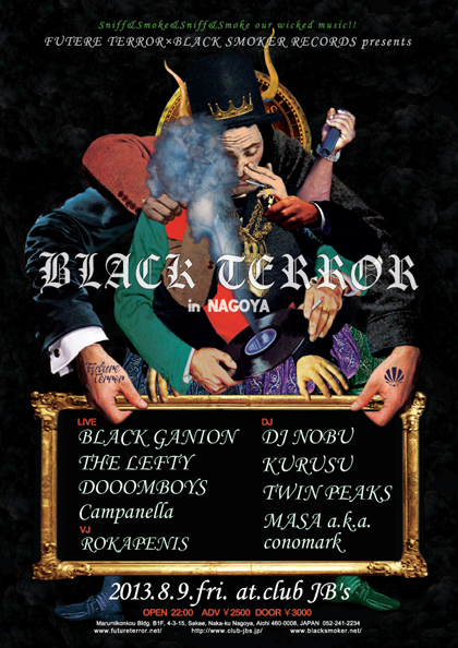 BLACK TERROR NAGOYA.jpg