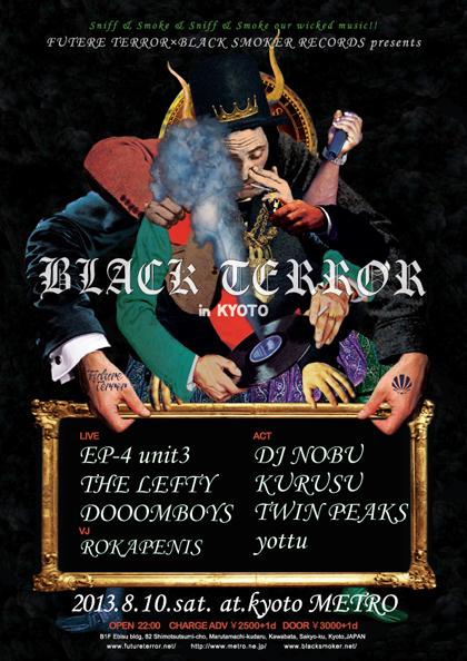 BLACK TERROR KYOTO.jpg