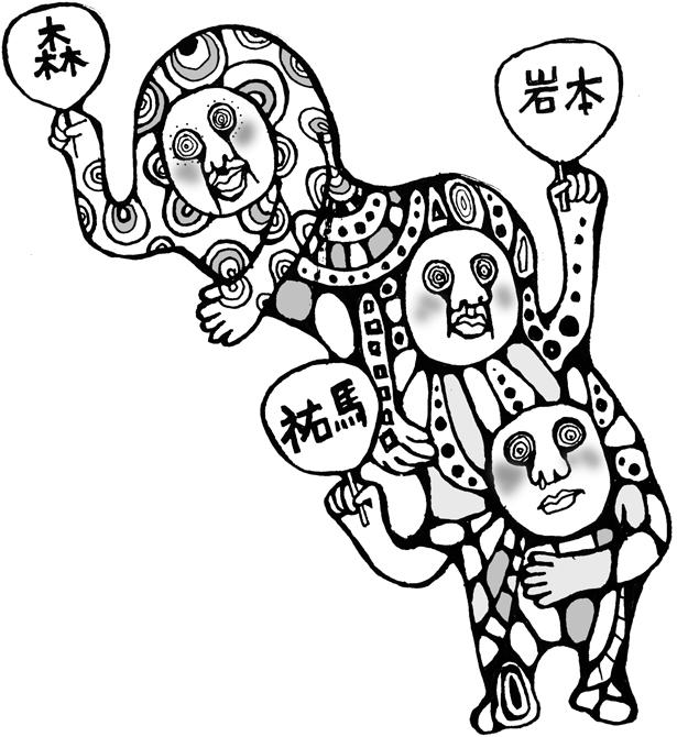 タキツバ.jpg