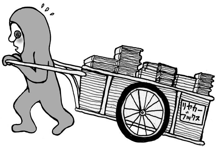 リヤカー.jpg