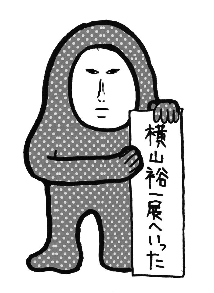 恋2.jpg
