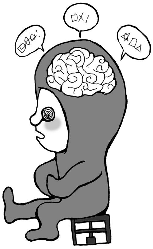脳みそと会話.jpg