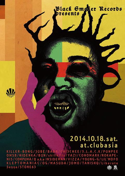 EL NINO 2014 10 18 .jpg