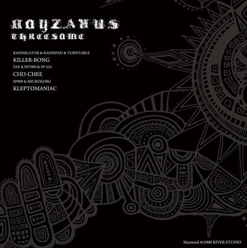 NOYZARUS2.jpg