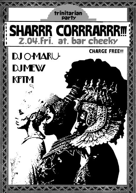 SHARRR2.jpg