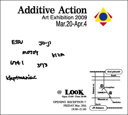 additive_action.jpg