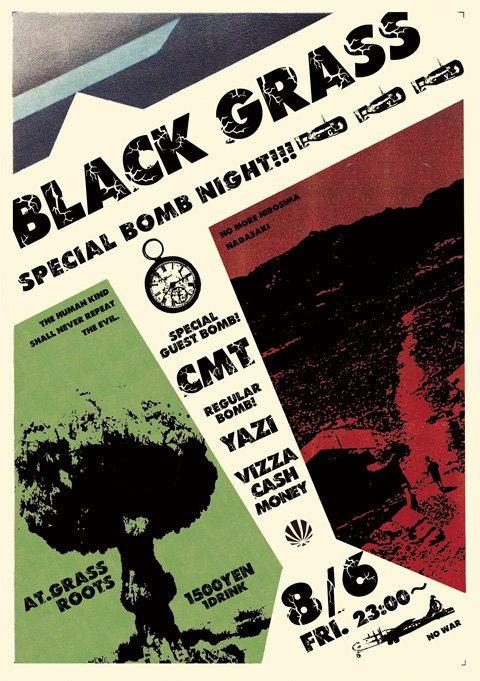 blackgrassflyer.jpg