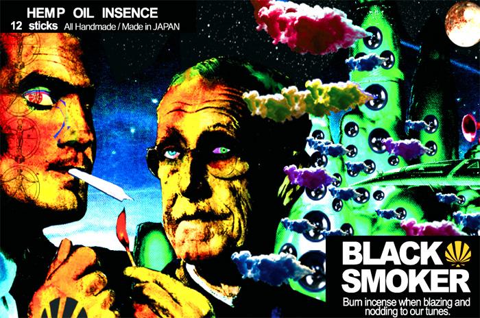 blacksmokeinsence.ai.jpg