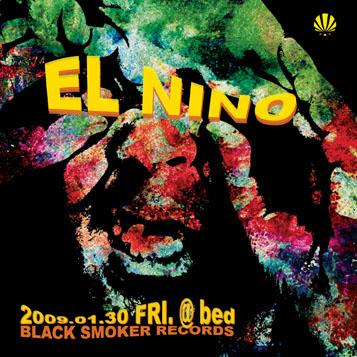 elnino130.jpg