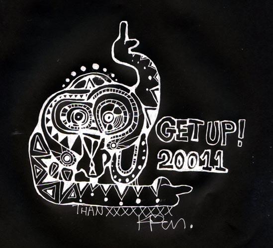 getup2011.jpg