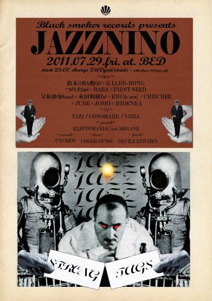 jazznino-OMOTE.jpg