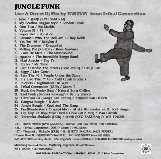 junglefunk-a2.jpg