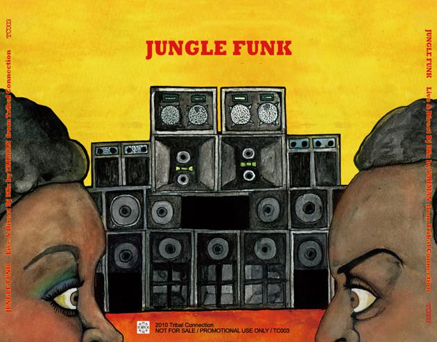 junglefunk-a4.jpg