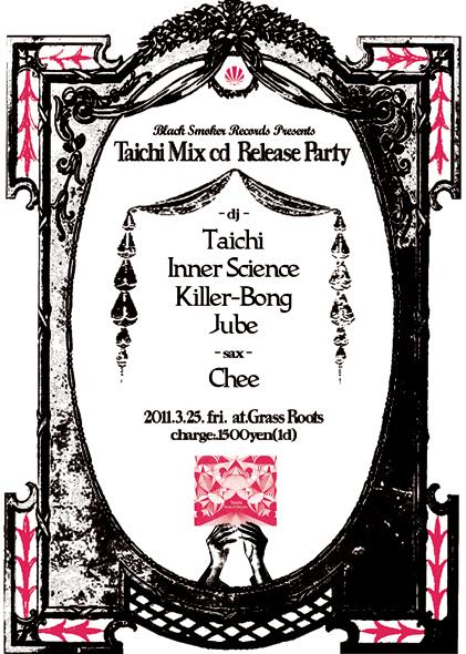 taichi色見本.jpg